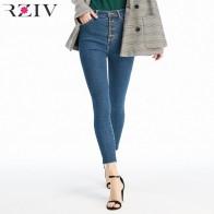 1530.14 руб. 35% СКИДКА|RZIV Высокое качество Женские джинсы и высокая посадка на пуговице fly джинсовые штаны Стрейчевые джинсы скини узкие брюки-in Джинсы from Женская одежда on Aliexpress.com | Alibaba Group