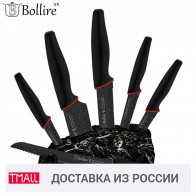 Knife Sets Bollire BR-6010 Knife set with stand Home Garden Kitchen Dining Bar Knives Accessories