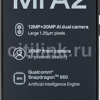 Купить Смартфон XIAOMI Mi A2 64Gb,  черный в интернет-магазине СИТИЛИНК, цена на Смартфон XIAOMI Mi A2 64Gb,  черный (1083770) - Москва