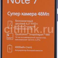 Смартфон XIAOMI Redmi Note 7 64Gb,  синий
