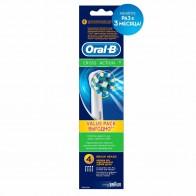 Сменные насадки для зубной щетки Oral B CrossAction®, 4 шт.-in Сменные насадки для зубной щетки from Бытовая техника on AliExpress