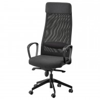 МАРКУС Рабочий стул - Висле темно-серый - IKEA