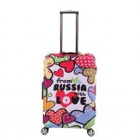 285.99 руб. 42% СКИДКА|Модные дорожного чемодана Защитная крышка для 18 28 дюймов, чемодан с выдвижной ручкой аксессуары чехол, Пылезащитный чехол, Аксессуары для путешествия, Z86-in Туристические товары from Багаж и сумки on Aliexpress.com | Alibaba Group