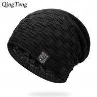 US $4.92 40% OFF|Mens Winter Hat Casual Brand Knitted Ladies Hats Beanies Stocking Hat Plus Velvet Rasta Cap Skull Bonnet Hats For Men-in Men