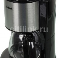 Кофеварка TEFAL CM361838,  серебристый  / черный