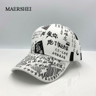 MAERSHEI Baseball Cap Graffiti Sun Caps Hip Hop Cap Visor Spring Hat Men Adjustable Snapback Cotton Cap For Women Hats