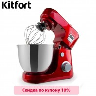 6490.0 руб. |Планетарный миксер Kitfort KT 1308-in Миксеры from Бытовая техника on Aliexpress.com | Alibaba Group