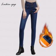 3137.44 руб. |Бархатные зимние носки джинсы обтягивающие женские теплые джинсы Высокая талия плюс размер толстые джинсы на пуговицах зимние теплые женские стрейч-in Джинсы from Женская одежда on Aliexpress.com | Alibaba Group