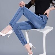 692.44руб. 42% СКИДКА|Новые модные обтягивающие джинсовые женские джинсы карандаш эластичные брюки с высокой талией черные синие Стрейчевые джинсы размера плюс женские потертые джинсы-in Джинсы from Женская одежда on AliExpress