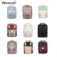 2270.09 руб. 30% СКИДКА|Himawari брендовые милые нейлоновые рюкзаки дорожная сумка женская непромокаемая сумка для ноутбука большой емкости Мумия сумки Mochila школьная сумка купить на AliExpress