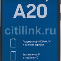 Купить Смартфон SAMSUNG Galaxy A20 32Gb,  SM-A205F,  синий в интернет-магазине СИТИЛИНК, цена на Смартфон SAMSUNG Galaxy A20 32Gb,  SM-A205F,  синий (1133758)