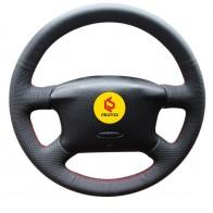 1121.58 руб. 36% СКИДКА|Руль крышка Оплетка на руль для Volkswagen Passat B5 VW Passat B5 VW Golf 4 руль случае-in Чехлы на руль from Автомобили и мотоциклы on Aliexpress.com | Alibaba Group