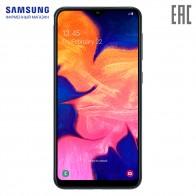 Смартфон Samsung Galaxy A10-in Мобильные телефоны from Мобильные телефоны и телекоммуникации on Aliexpress.com | Alibaba Group