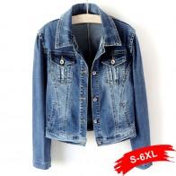 1504.64 руб. 41% СКИДКА|Плюс размеры белого и синего цвета куртка Бомбер короткие джинсовые куртки 4XL 5XL уличная стрейч джинсы для женщин куртка в стиле кэжуал-in Базовые куртки для женщин from Женская одежда on Aliexpress.com | Alibaba Group
