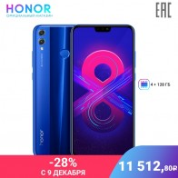 Cмартфон Honor 8X  (4+128ГБ) Безрамочный экран FullView 6,5
