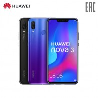 Смартфон HUAWEI nova 3-in Мобильные телефоны from Телефоны и телекоммуникации on Aliexpress.com | Alibaba Group