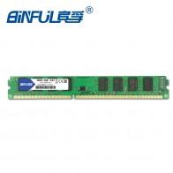 531.17 руб. 26% СКИДКА|Binful DDR3 2 ГБ 1333 мГц PC3 10600 оперативной памяти memoria оперативной памяти для настольных ПК Non ECC системы высокой совместимы-in ОЗУ from Компьютер и офис on Aliexpress.com | Alibaba Group