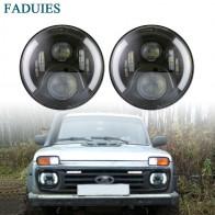 3268.73 руб. 49% СКИДКА|FADUIES 2Psc 7 дюймовый светодиодный фар H4 H13 (Подол короче спереди и длиннее сзади) с Halo Ангельские глазки для Lada 4x4 urban Niva Jeep JK Land rover defender Hummer-in Фара для авто в сборе from Автомобили и мотоциклы on Aliexpress.com | Alibaba Group