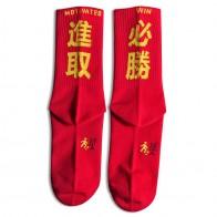 132.9 руб. 46% СКИДКА|Китайский Новый Год счастливый красный носки китайские персонажи пожелания подарки унисекс Повседневная Домашняя одежда хлопок спандекс аксессуар CNY желание Gifs купить на AliExpress