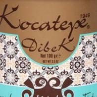 Молотый кофе с кардамоном Kocatepe, 100 гр. - Необычный кофе из Турции