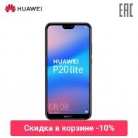 Смартфон HUAWEI P20 lite-in Мобильные телефоны from Телефоны и телекоммуникации on Aliexpress.com | Alibaba Group