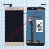 Дисплей (экран) в сборе с тачскрином для Xiaomi Redmi 4 Pro / Redmi 4 Prime золотой - купить в Москве за 960 р.