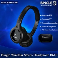 US $17.55 |Bingle B616 Wireless Wired FM Multi Function Media Studio Stereo Over Ear Computer PC TV Phone Gaming Music Headset Headphones-in Headphone/Headset from Consumer Electronics on Aliexpress.com | Alibaba Group