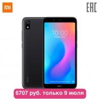 Смартфон Xiaomi Redmi 7A RU 2+32ГБ, 6707 руб. только 9 июля  [официальная гарантия, быстрая доставка]-in Мобильные телефоны from Мобильные телефоны и телекоммуникации on Aliexpress.com | Alibaba Group