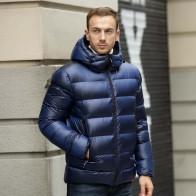 6163.41 руб. 25% СКИДКА|Мода 2019 г. Повседневное для мужчин 90% белый гусиный пух мужской теплые куртки с капюшоном утепленная верхняя одежда зимняя пуховая куртка-in Пальто и куртки from Мужская одежда on Aliexpress.com | Alibaba Group