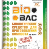 Удобрение BioBac Для приготовления компоста биологическое, 75 г — купить в интернет-магазине OZON с быстрой доставкой