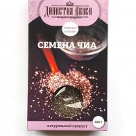 Семена Чиа, 200 гр., Династия Вкуса