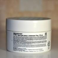 Chia Seed Aqua Cream Увлажняющий крем с семенами чиа от A'Pieu купить - Увлажняющие кремы