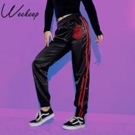 1510.12 руб. |Weekeep Дракон вышивка китайский стиль модные брюки женские с высокой талией боковые брюки в полоску Femme Повседневные свободные брюки низ-in Штаны и капри from Женская одежда on Aliexpress.com | Alibaba Group