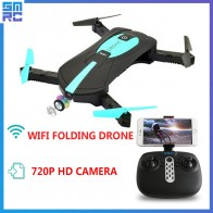 US $35.0 50% OFF|SMRC Mini Quadrocopter Pocket Drones with Camera HD small WiFi mine RC Plane Quadcopter race helicopter S9 fpv racing Dron Toys-in RC Helicopters from Toys & Hobbies on Aliexpress.com | Alibaba Group