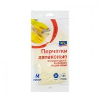 Перчатки Aro латекс 3 пары, размер М купить в магазине METRO - METRO Cash&Carry - Перчатки резиновые для защиты от коронавируса