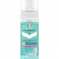 Очищение+уход Пенка-мусс для умывания 2в1 для нормальной и комбинированной кожи 150 мл, ЧЕРНЫЙ ЖЕМЧУГ