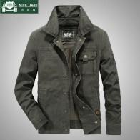 2242.39 руб. 51% СКИДКА|Большие размеры Новая весенняя куртка Мужская Высокое качество Повседневная хлопковая верхняя одежда бренд AFS джип мужские s куртки ветровка куртка бомбер M 6XL-in Куртки from Мужская одежда on Aliexpress.com | Alibaba Group