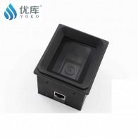 2D/QR/1D сканер с фиксированным креплением Wiegand RS485 USB RS232 торговый Контроля Доступа Турникет Модуль сканера двигателя Бесплатная доставка купить на AliExpress