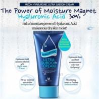 Hyaluronic Ultra Suboon Cream Крем для лица c гиалуроновой кислотой от Mizon купить - Увлажняющие кремы