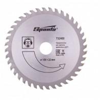 Купить Пильный диск по дереву, 150 х 22мм, 40 зубьев// Sparta по низкой цене с доставкой из маркетплейса Беру