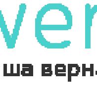 Avene Термальная вода 50 мл - состав, инструкция по применению, отзывы, описание, доставка по Москве и РФ - Список товаров для путешественников
