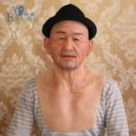 14945.75 руб. 49% СКИДКА|EYUNG старый Вильям хорошего качества реалистичные силиконовые маски, старый человек маскарад для апреля дурака полный головы приколы-in Маски для вечеринки from Дом и сад on Aliexpress.com | Alibaba Group