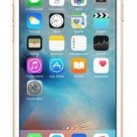 Купить Смартфон Apple iPhone 6S 32GB золотой (MN112RU/A) по низкой цене с доставкой из маркетплейса Беру