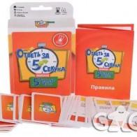 Карточная игра Ответь за 5 Секунд Мини - обзор, отзывы, фотографии | GaGaGames - магазин настольных игр в СПб и Москве