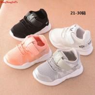 353.75 руб. 26% СКИДКА|2018 Осенние новые модные дышащие розовые спортивные кроссовки для отдыха для девочек белые туфли для мальчиков Брендовая детская обувь купить на AliExpress
