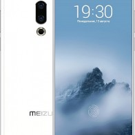 Смартфон MEIZU 16th 6GB/64GB (белый)