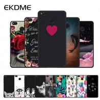 91.58 руб. 40% СКИДКА|EKDME матовый отпечаток чехол для Xiaomi Redmi 4X 4A Примечание 4X Pro 5A Примечание 5A силиконовый чехол для Xiaomi MiA1 Mi5X Мягкие TPU Qute случае-in Специальные чехлы from Мобильные телефоны и телекоммуникации on Aliexpress.com | Alibaba Group