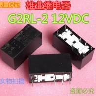 Реле питания G2RL-2 12VDC 8PIN 16A - Радиодетали