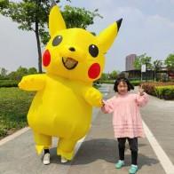 Желтый надувной костюм аниме косплей талисман карнавал фантазия Хэллоуин костюмы для женщин взрослых детей - Костюмы для хэллоуина
