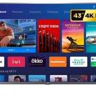 """Отзывы и обзоры на Телевизор Xiaomi Mi TV 4S 43 T2 42.5"""" (2019) темный титан - Маркетплейс Беру"""
